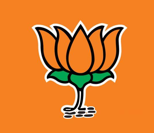 BJP_symbol.jpg