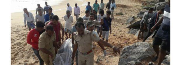 Maravanthe beach youth corpse