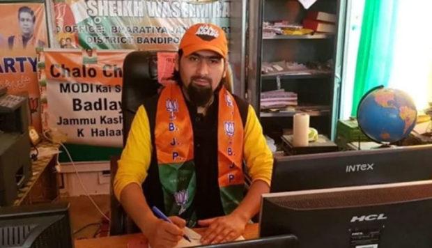 Kashmir-BJP-Leader