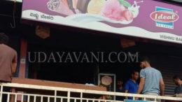 ಪಾಣೆಮಂಗಳೂರು: ವಿದ್ಯುತ್ ಶಾರ್ಟ್ ಸರ್ಕ್ಯೂಟ್ ನಿಂದ ಬೇಕರಿ ಸಂಪೂರ್ಣ ಬೆಂಕಿಗಾಹುತಿ