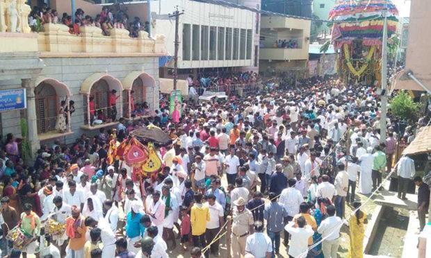 TeruMalleswar swami Fair