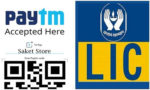 lic-and-paytm-has-entered-into-a-contract-for-digital-payment