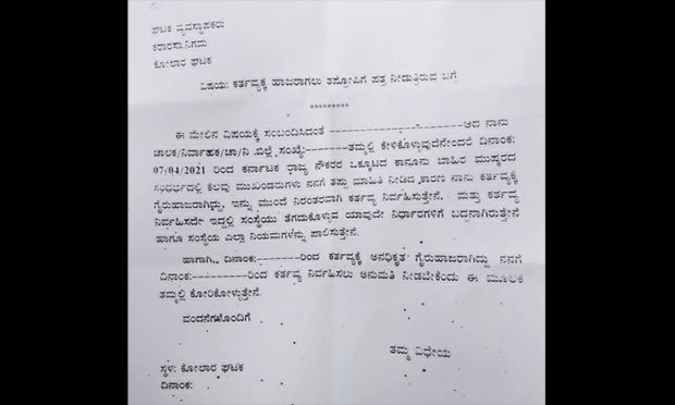 KSRTC and BMTC protest issue