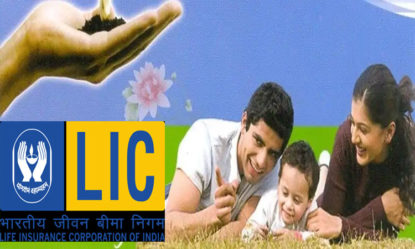 LIC new rule these major changes will be applicable from may 10