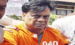 underworld don chhota rajan not died due to covid 19 : AIMS