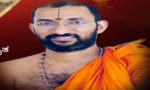 Subramhanya Swami stated Sanskrith is the great Language