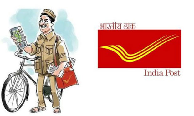 India Post hAs Invited Applications for Filling Vacancies In West Benagal