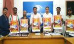 Davanagere Udayavani News
