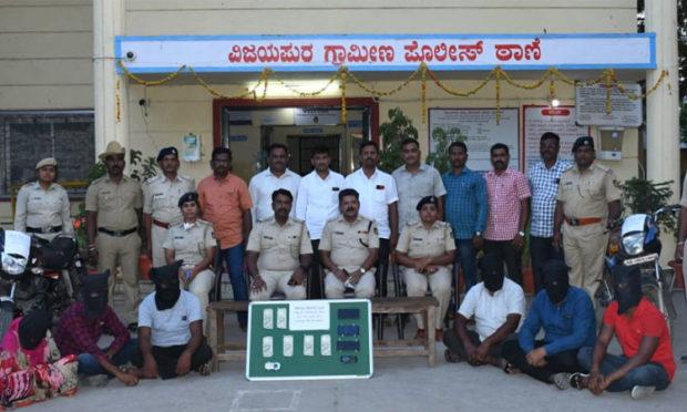 incident held at vijayapura news